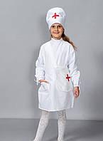 """Детский карнавальный костюм """"Доктор Айболит"""""""