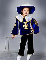 """Детский карнавальный костюм """"Мушкетер"""" синий"""