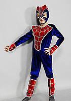 """Детский карнавальный костюм """"Человек Паук"""""""