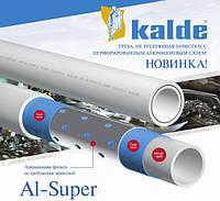 Трубы полипропиленовые kalde белые(турция)