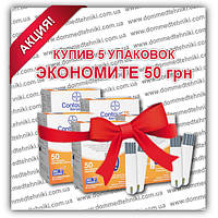 "Набір Тест-смужок ""Контур Тз"" 5 уп. (250 шт.)"