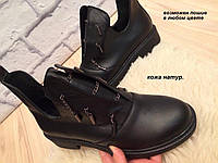 """Модные ботинки """"Гламур"""" натуральная кожа код 2213"""