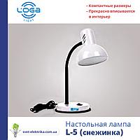 "Настольная лампа ТМ LOGA ® Light L-5 ""Снежинка"" (белая)"