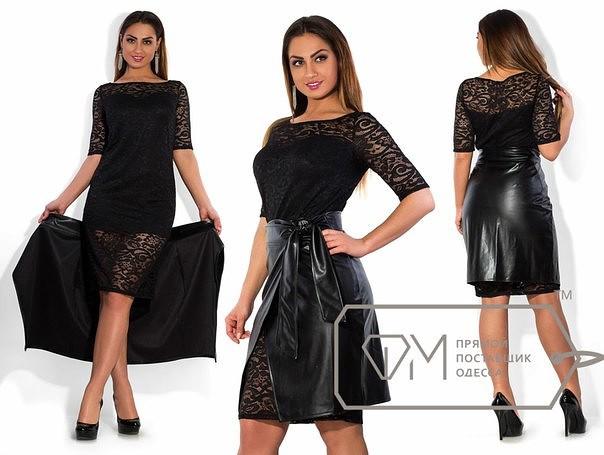 """Модное женское платье с дополнительной юбки из эко кожи ткань """"Гипюр"""" 48, 50, 52 размер батал"""