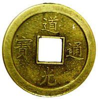 Монеты 2.5