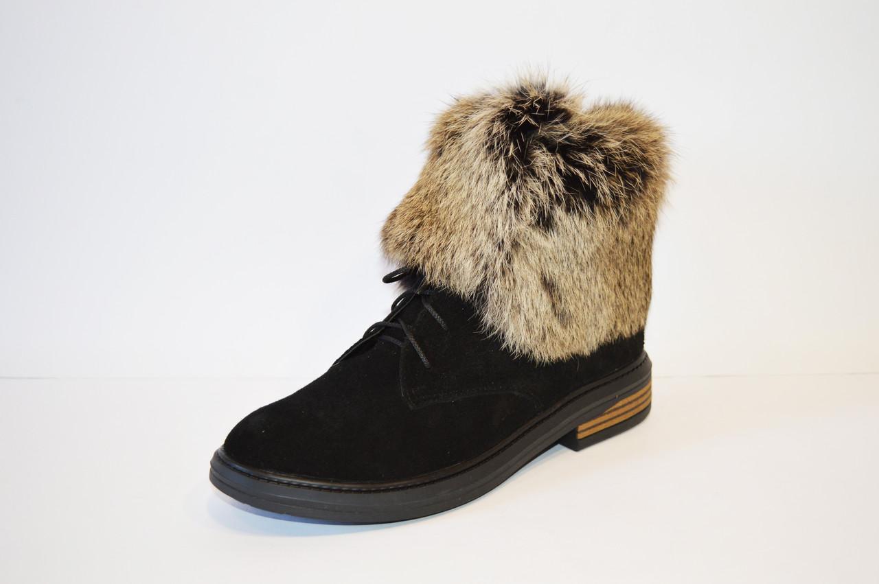 Зимние ботинки с мехом кролика Kento 120