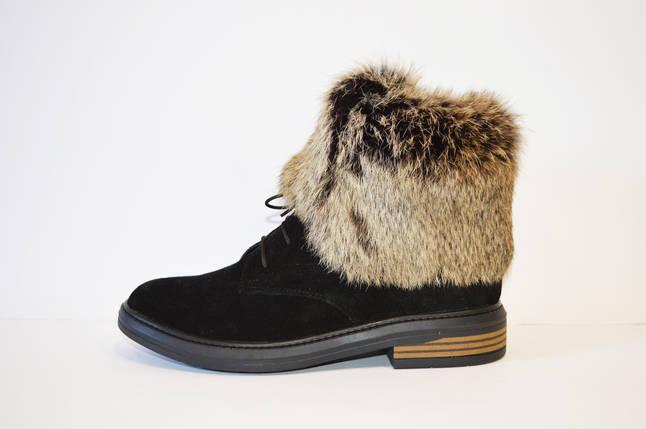 Зимние ботинки с мехом кролика Kento 120, фото 2