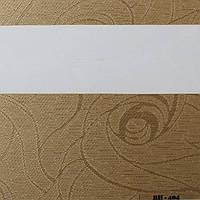 Рулонні штори День-Ніч Тканина Танго ВН-404 Бежевий