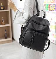Чёрные рюкзаки для старшеклассников для девушек