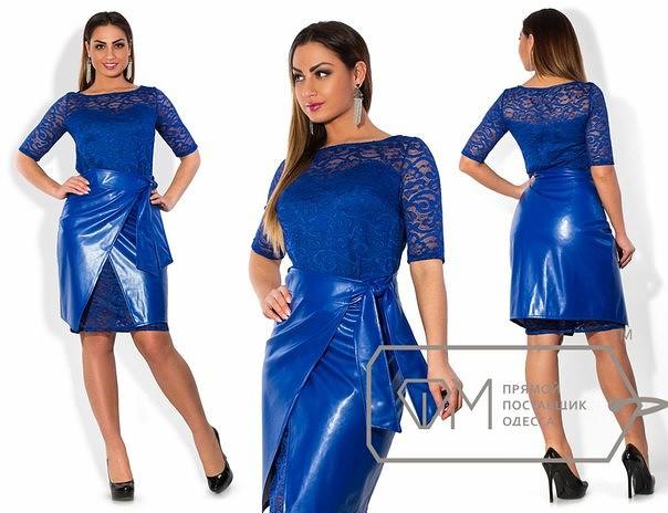 """Модное женское платье с дополнительной юбки из эко кожи ткань """"Гипюр"""" 50, 52 размер батал"""