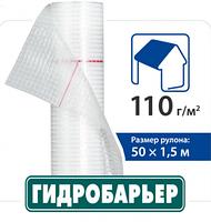 ГИДРОБАРЬЕР Д110 Juta