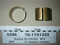 МТЗ 701701225  Втулка шестерни привода ходоуменьшителя МТЗ 80-82 (пр-во МТЗ)