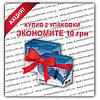 """Набор Тест-полосок """"Лонгевита"""" 2 уп. (100 шт.)"""