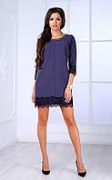 Женское платье со стразами и кружевом (фиолетовое) Poliit № 8435