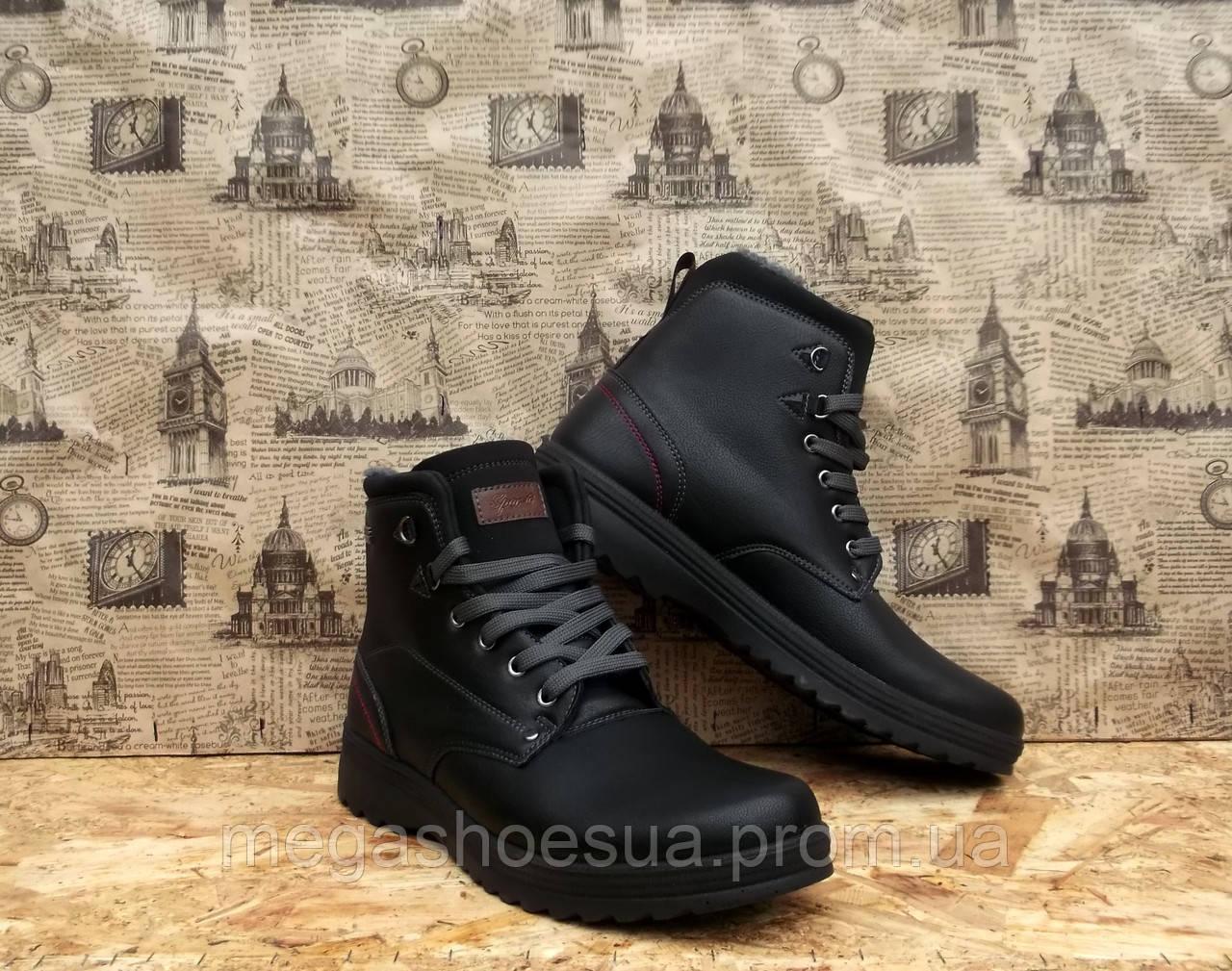Ботинки мужские с мехом качественные украинского производителя -  Интернет-магазин украинской обуви MegaShoes в Киеве 9948fc57c14