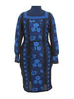 """Плаття жіноче в'язане """"Троянди сині"""""""