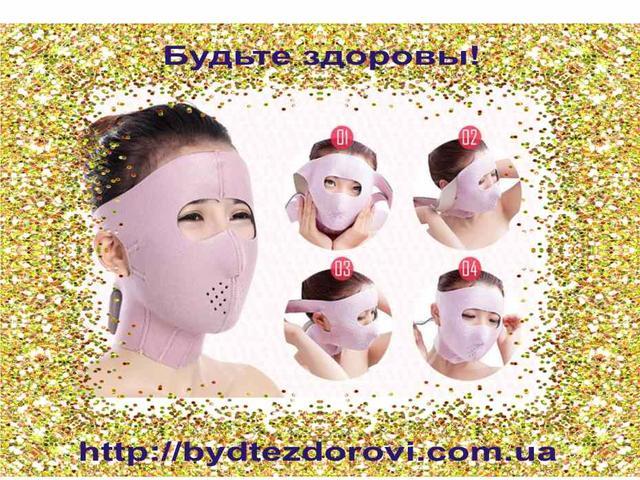 маска бандаж на лицо