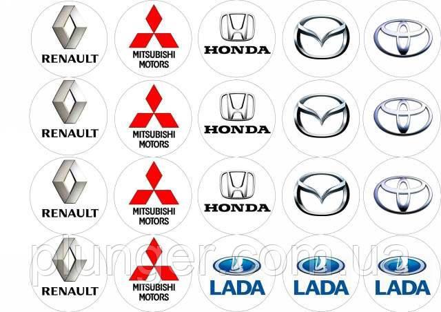 """Вафельна картинка для кондитерських виробів """"Емблеми автомобілів"""" (лист А4)"""