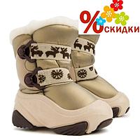 Сапоги зимние детские Demar NOBI золотистые (20-29 р.)