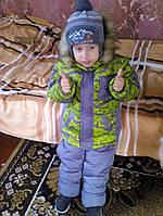 Костюм зимний для мальчика (подстежка овчина), фото 1