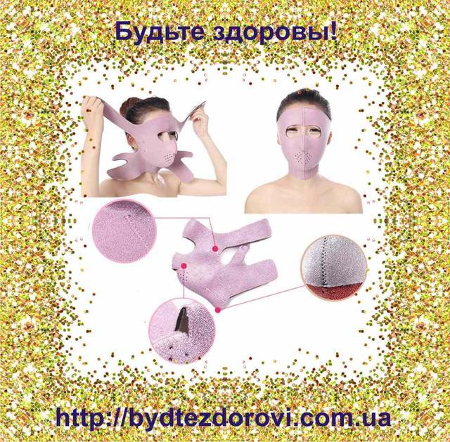 маска бандаж для лица, бандажи
