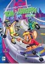 Том і Джеррі. Казки. Том 5 (DVD)