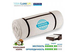 Матрас Extra Kokos Matro-Roll-Topper / Экстра Кокос