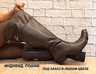 """Ботфорты серые """"Сафина"""" натуральная кожа (любой сезон,цвет,обем голени) код 2215, фото 1"""