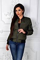 Женская куртка - бомбер, фото 1