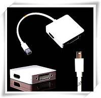 Переходники  Apple MINI DisplayPort to DisplayPort/HDMI/DVI 3 IN1  10cm Киев