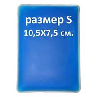 Грелка гелевая Gelex S (10.5*7.5 см) - гелевый термопакет