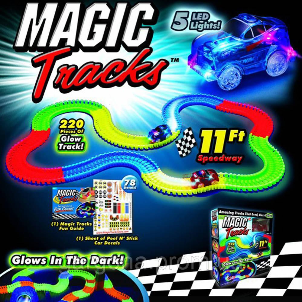 Игрушечная дорога MAGIC TRACKS 220+1 машинка деталей