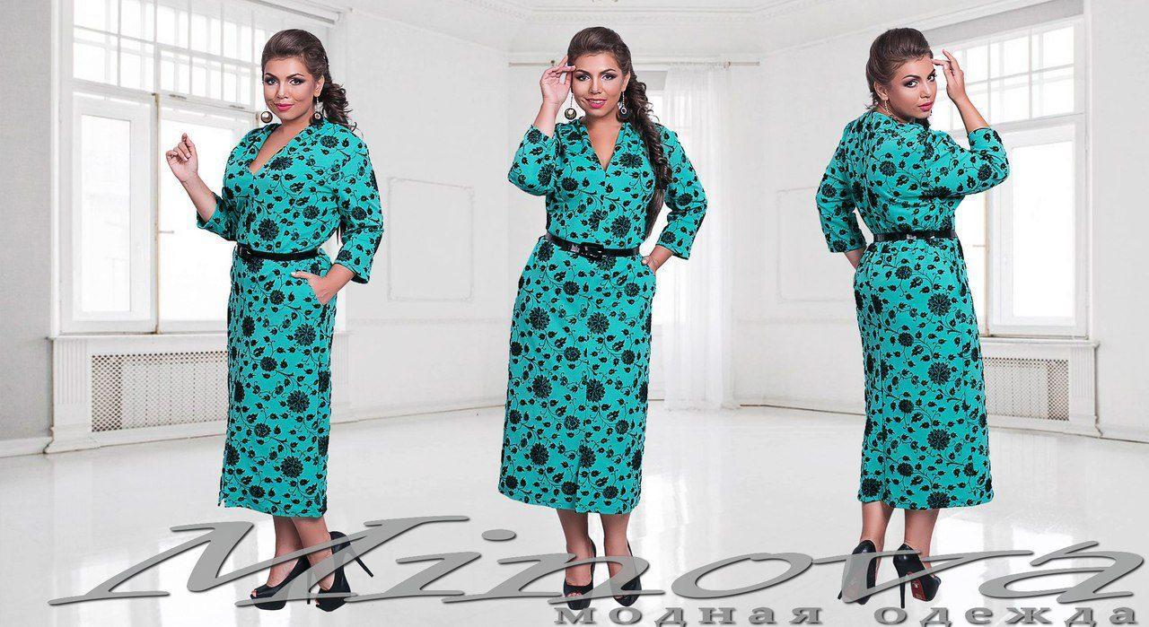 """Шикарное женское платье ткань """"Кукуруза"""" 50, 52 размер батал"""