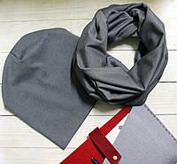 Комплект шапка+шарф из трикотажа 090203 - серый