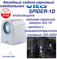 Садово-парковый светильник VITO Spider-1D 240V 35W IP44