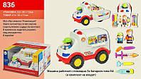 Детская развивающая игрушка Музыкальная развивающая игра Скорая помощь836 -муз., звук, на батар., с мед.ин