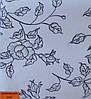 Ткань роза