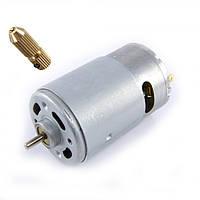 Электромотор для микродрели с цанговым патроном DC24V