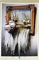Папертоль Картина в картине