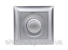Диммер, светорегулятор поворотный Luxel Primera серебро
