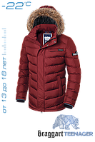 Подростковая зимняя куртка  Braggart 13-18лет