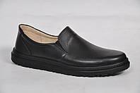 Рабочие туфли мужские