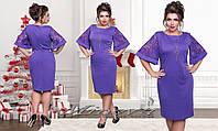 """Стильное женское платье с рукавами в форме колокола ткань """"Французский трикотаж"""" 48, 50 размер батал"""
