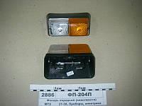 МТЗ ФП204П  Фонарь передний (пластмасса) МТЗ,ЮМЗ (Руслан-Комплект)