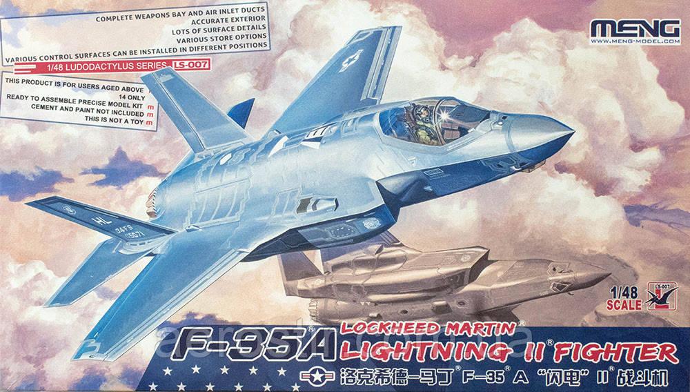 F-35A Lightning II 1/48 MENG LS007