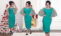 """Стильное женское платье с рукавами в форме колокола ткань """"Хлопок+Стрейч"""" 48, 50 размер батал"""