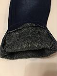 Штани-лосини на хутрі 122-128 см, фото 4