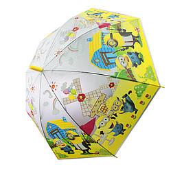 Зонт детский Миньйоны Disney