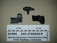 Bosh 2453700830Р  Датчик давления и температуры надувочного воздуха в упаковке (пр-во Bosh)