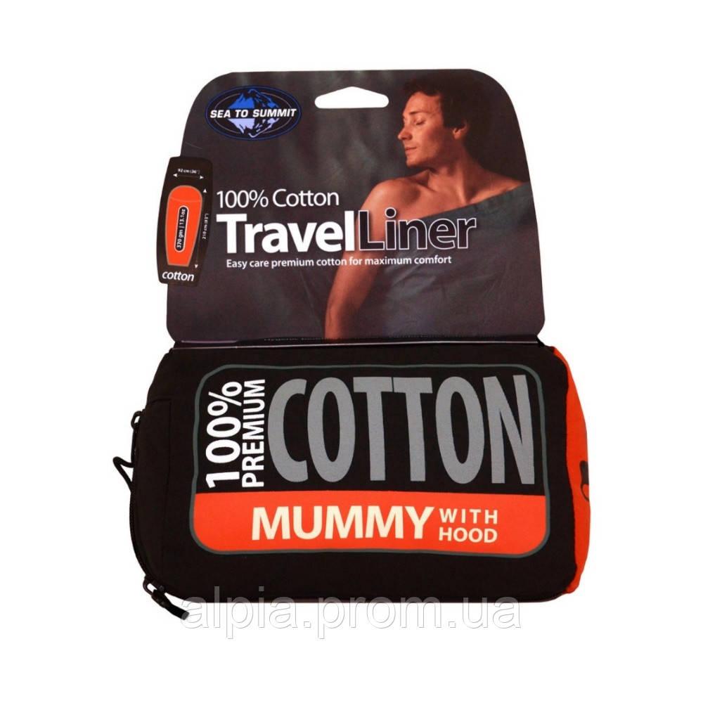 Вкладыш для спального мешка Sea to Summit Cotton Liner Mummy hood Euct (STS AHOODEG)